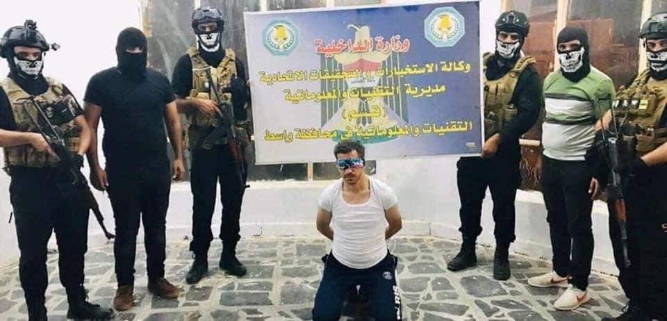 جنايات واسط تسجن هكر إلكتروني تسبب بطلاق 3 نساء ومقتل رابعة لـ21 عاما