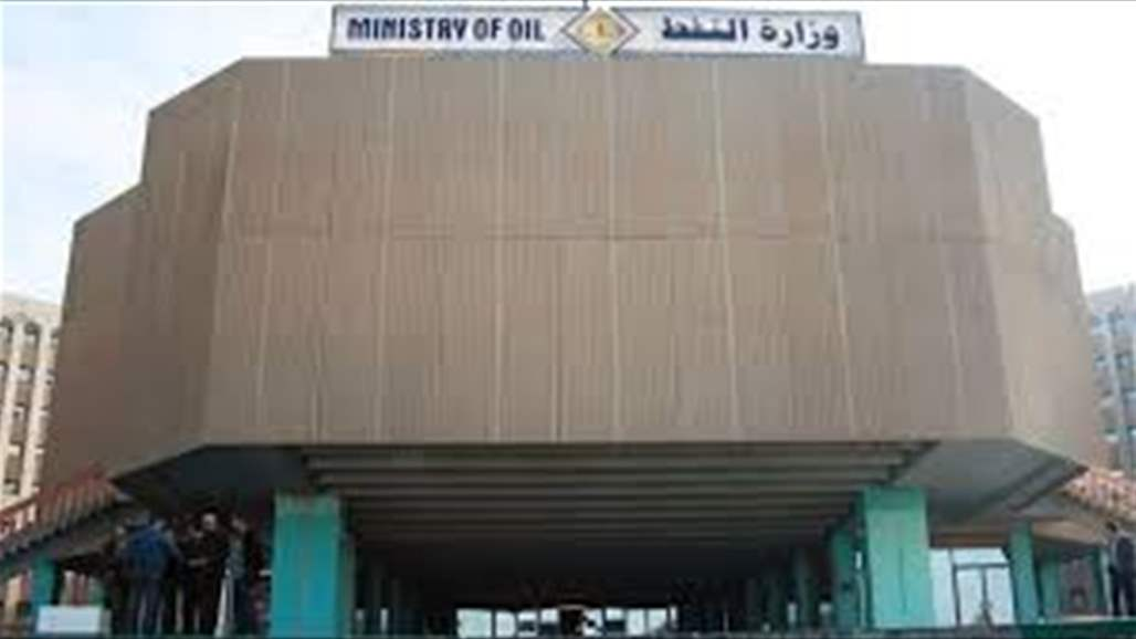 النفط: ضبط اربعة حوضيات لتهريب الكاز في كركوك وصلاح الدين