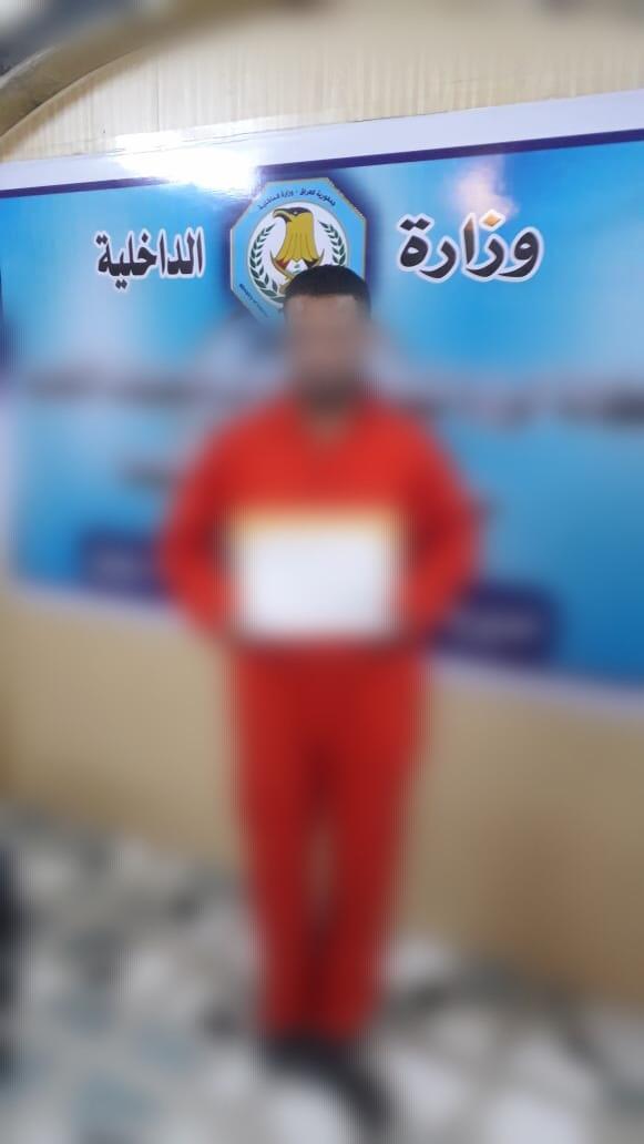 اعتقال مبتز ينتحل صفة منتسب بالاستخبارات في نينوى