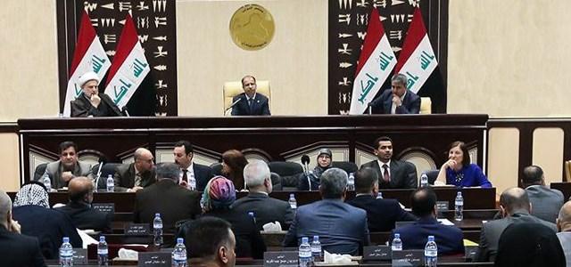 البرلمان يقرر عقد جلسة استثنائية يوم غد