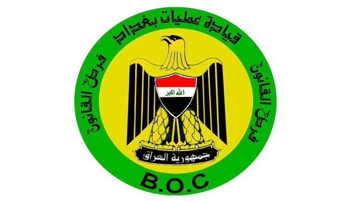 عمليات بغداد: القبض على سارقين وقاتل في العاصمة