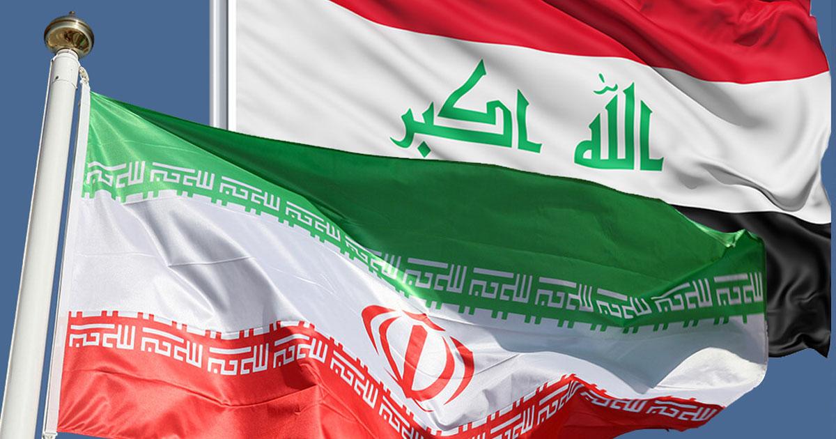 انشاء مدينة صناعية مشتركة بين العراق وإيران