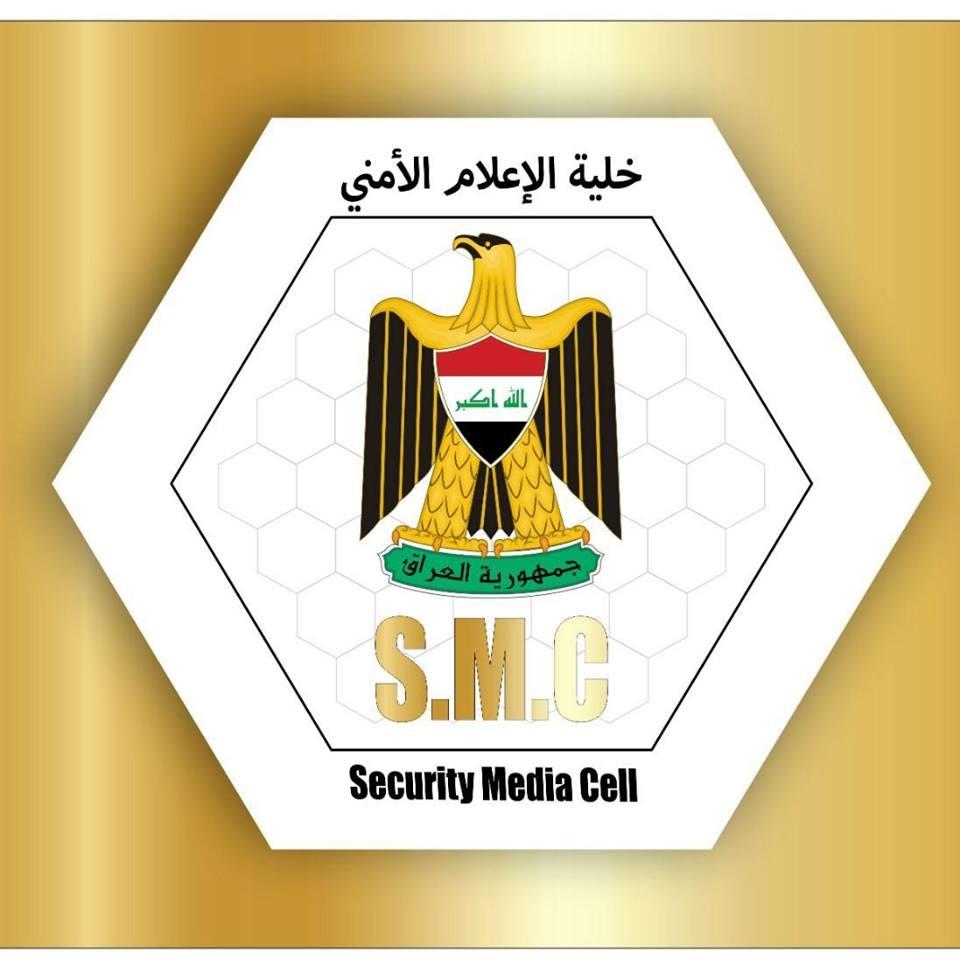 الاعلام الأمني تصدر توضيحا بشأن قصف معسكر الحشد الشعبي وتكشف عدد الضحايا