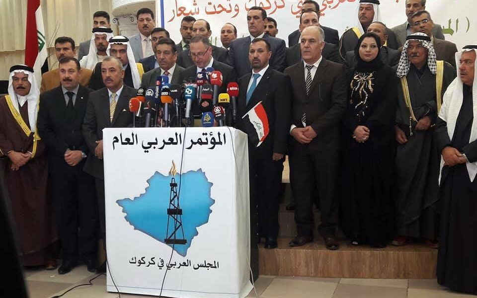 المجلس العربي: المحكمة الاتحادية انتصرت لإرادة الشعب وكركوك