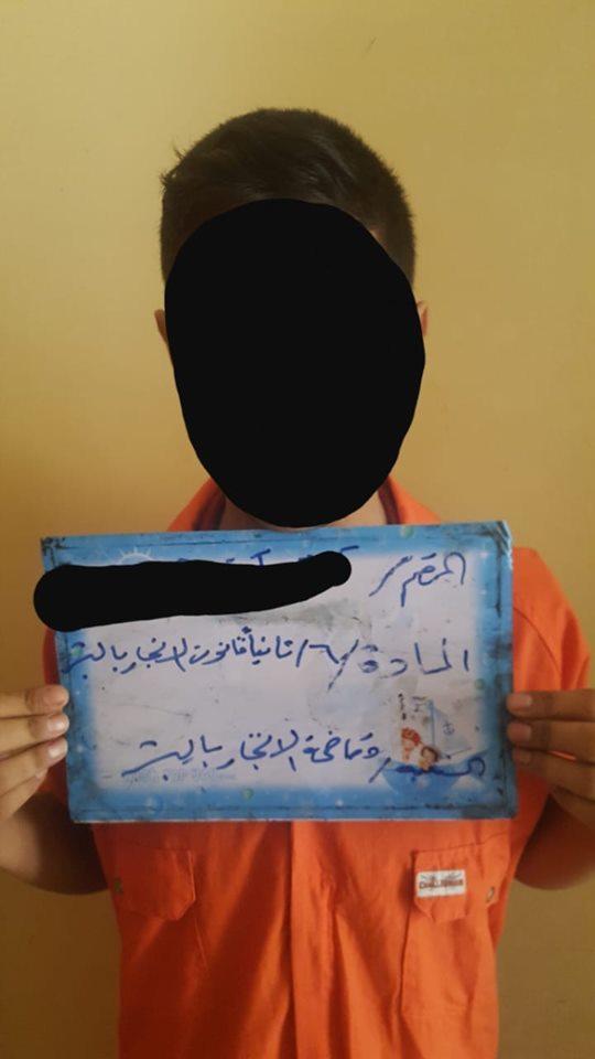 السجن خمسة اعوام و شهر على متهم استغل احدى اقاربه للتسول في الناصرية