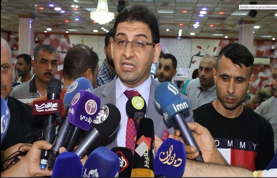 المفوضية: مجلس المفوضين انتهى من استقبال الطعون بنتائج الانتخابات