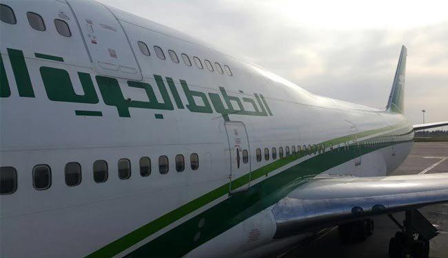 الخطوط الجوية العراقية ترد على قرار تمديد حظر طيرانها في اوروبا