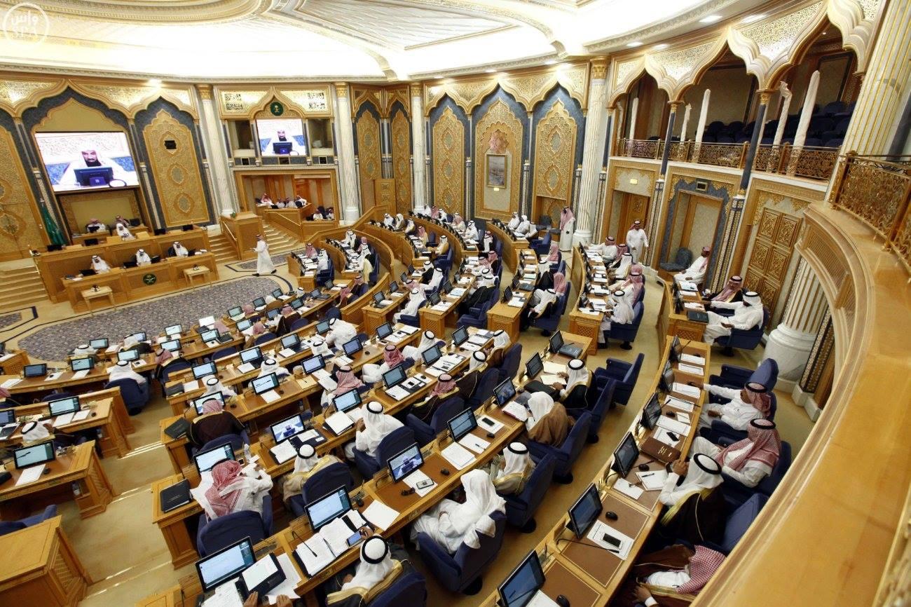السعودية توقع مذكرات تفاهم مع العراق بمجالات الكهرباء والنفط والغاز
