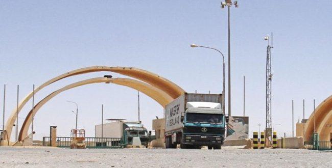 افتتاح شعبة لشرطة الإنتربول بمنفذ طربيل الحدودي