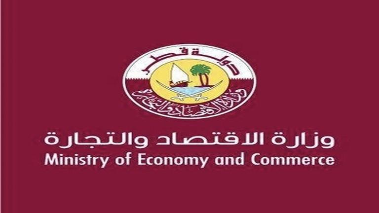 قطر: حققنا انتصارا مهما في نزاعنا التجاري مع الإمارات