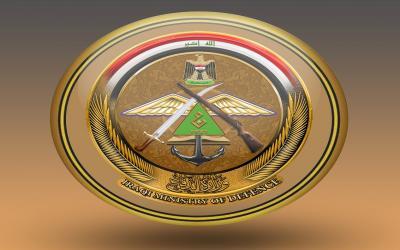 وزارة الدفاع : وجهنا ضربات مميتة لداعش في ديالى