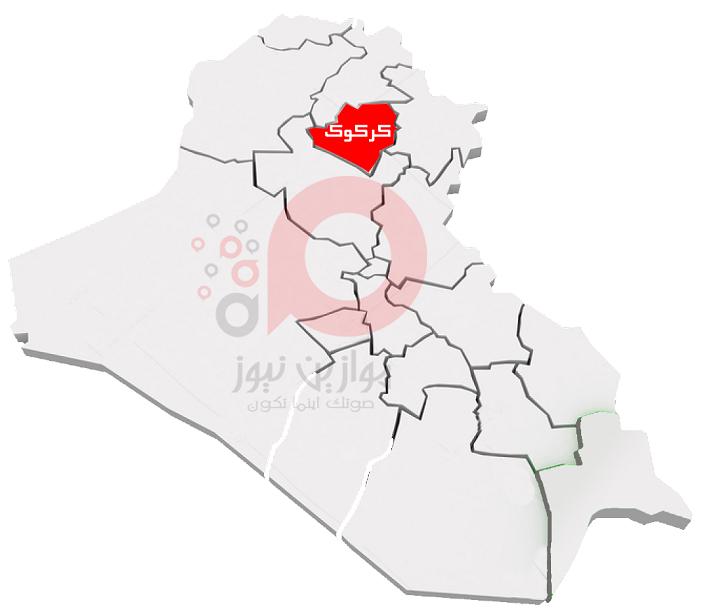 الإعلام الأمني: مقتل 3 ارهابيين في كركوك