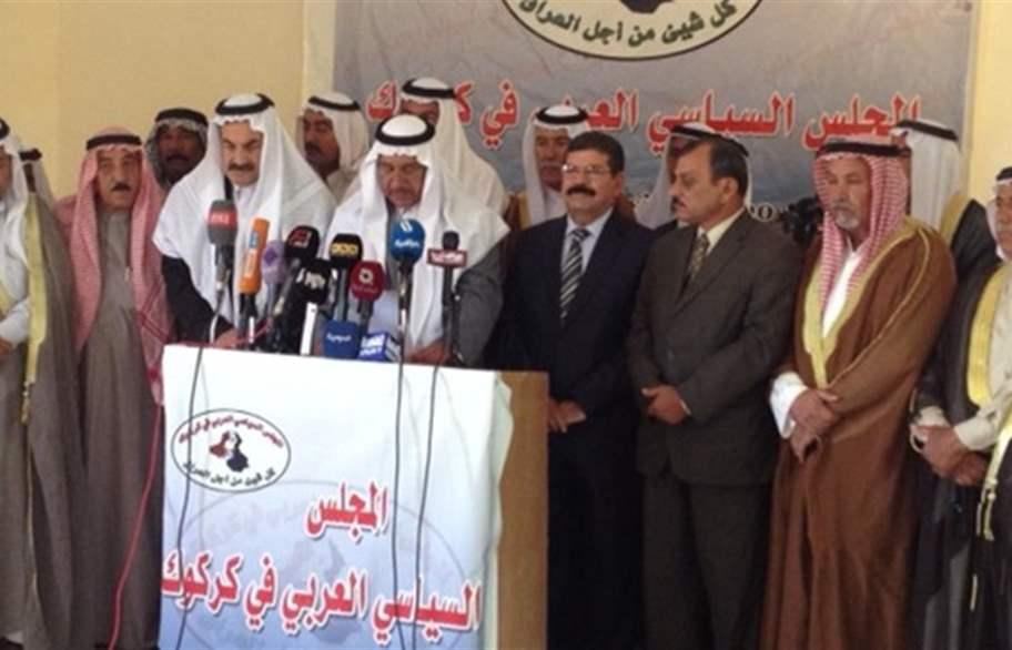 المجلس العربي يجدد رفضه لعودة البيشمركة والأسايش إلى كركوك