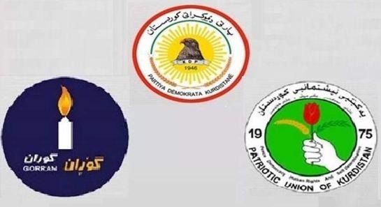 قبل يومين من جلسة برلمان كردستان.. اجتماعات مكثفة بين الديمقراطي والوطني والتغيير