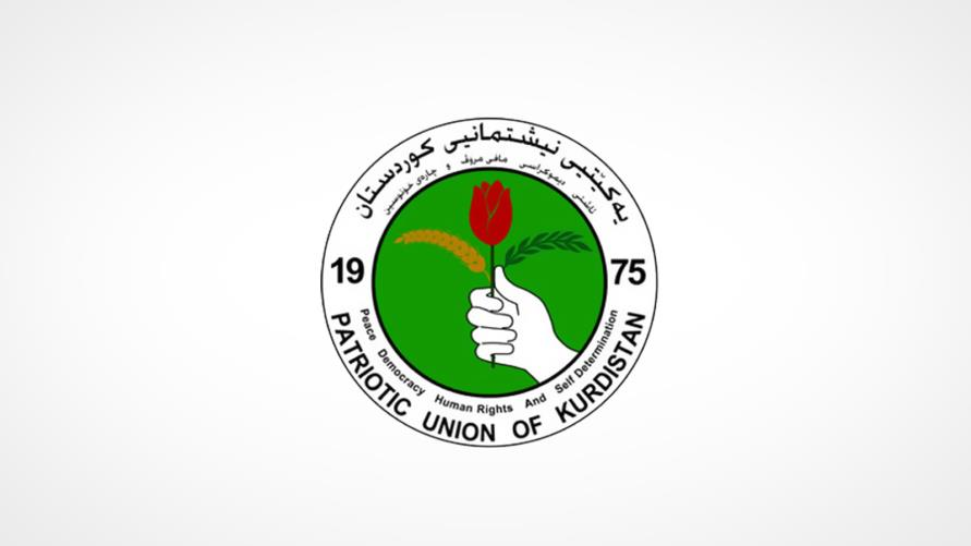 الاتحاد الوطني يعقد اجتماعا اليوم حول مسودة الاتفاق السياسي مع الديمقراطي والمناصب