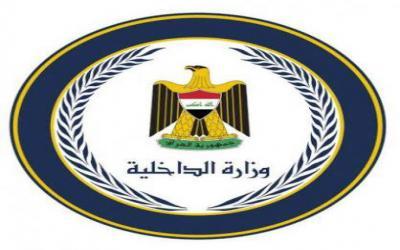 الداخلية تصدر توضيحا بشأن اختطاف 3 مواطنين من قضاء الدجيل