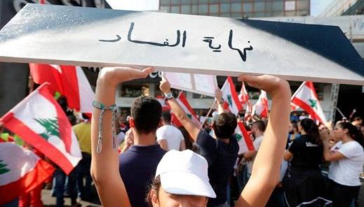 رئيس أكبر بنك في لبنان: هكذا تحل الأزمة الاقتصادية