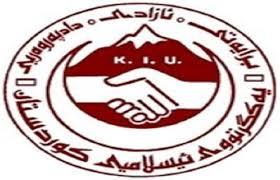 بعد الجماعة الاسلامية.. كتلة كردية ثانية تقاطع التصويت على هيئة برلمان كردستان الجديدة
