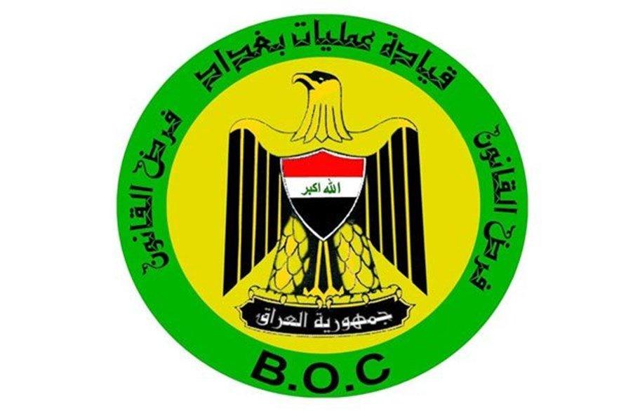 عمليات بغداد تعلن عن تفجير مسيطر عليه غربي العاصمة