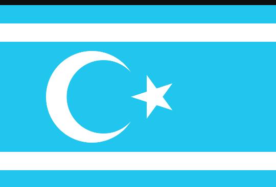 الجبهة التركمانية ترحب بقرار الاتحادية وتعده انتصارا على المزورين