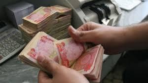 بعد وصول المبالغ من بغداد .. كردستان تباشر بتوزيع الرواتب على موظفيها