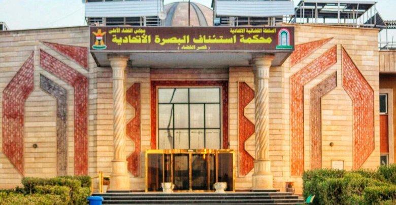 توقيف موظفين في بلدية البصرة لتعيينهم