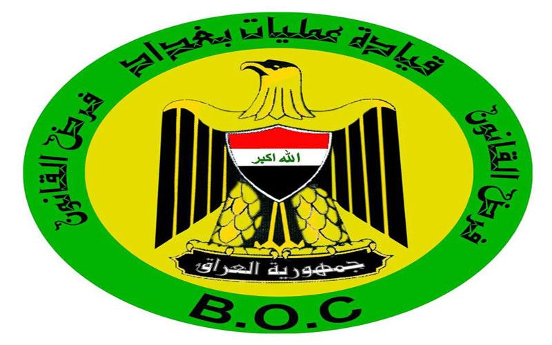 عمليات بغداد: 7 شهداء ومصابين حصيلة تفجير مريدي