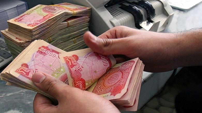 مالية كردستان تقرر إيقاف توزيع رواتب موظفي الإقليم إلى ما بعد عيد الاضحى